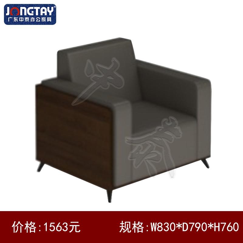 中泰/J-SV11E-H/单人位沙发